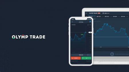 Olymp Trade Mobil Uygulaması App Store'a Nasıl Yüklenir (iOS uygulaması)